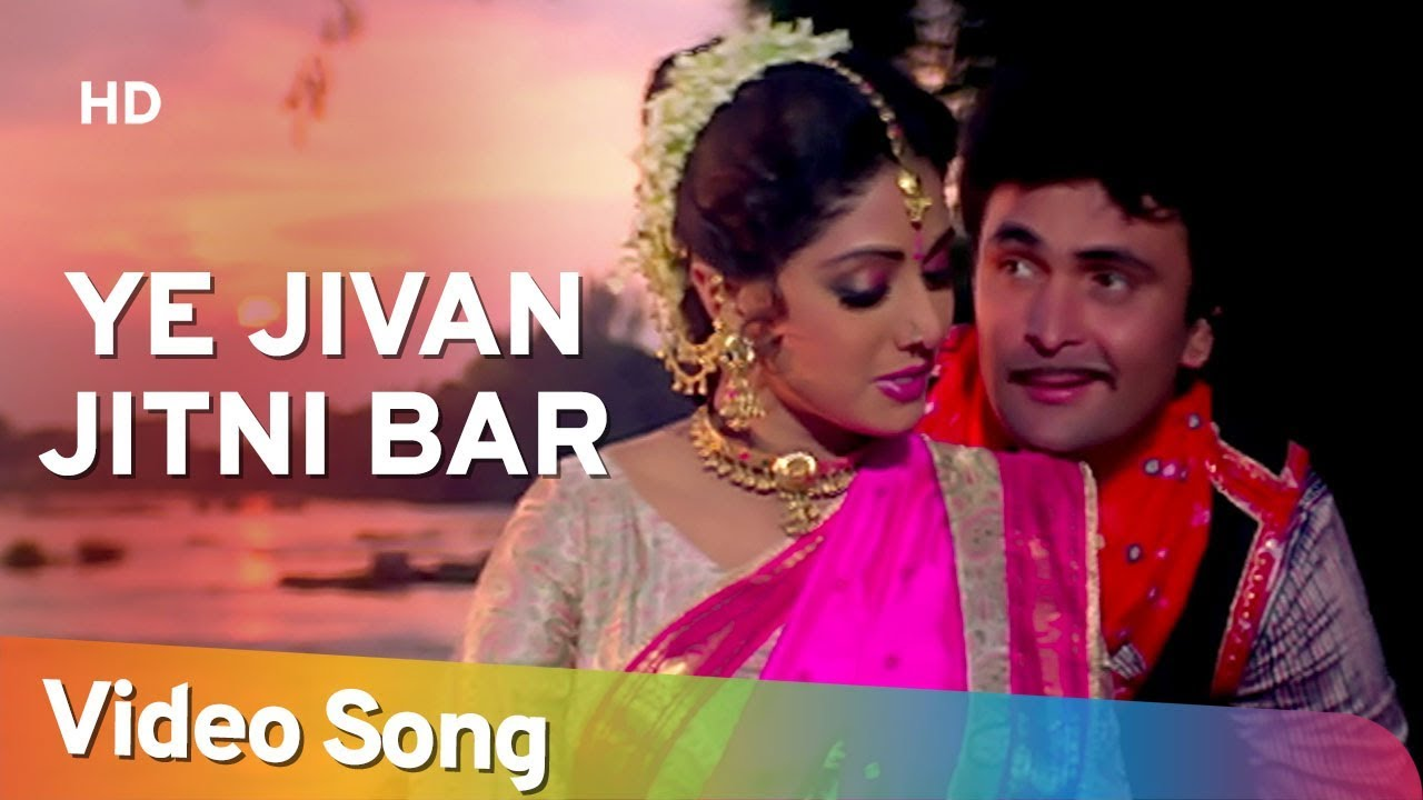 Yeh Jeevan Jitni Bar Mile Song Lyrics