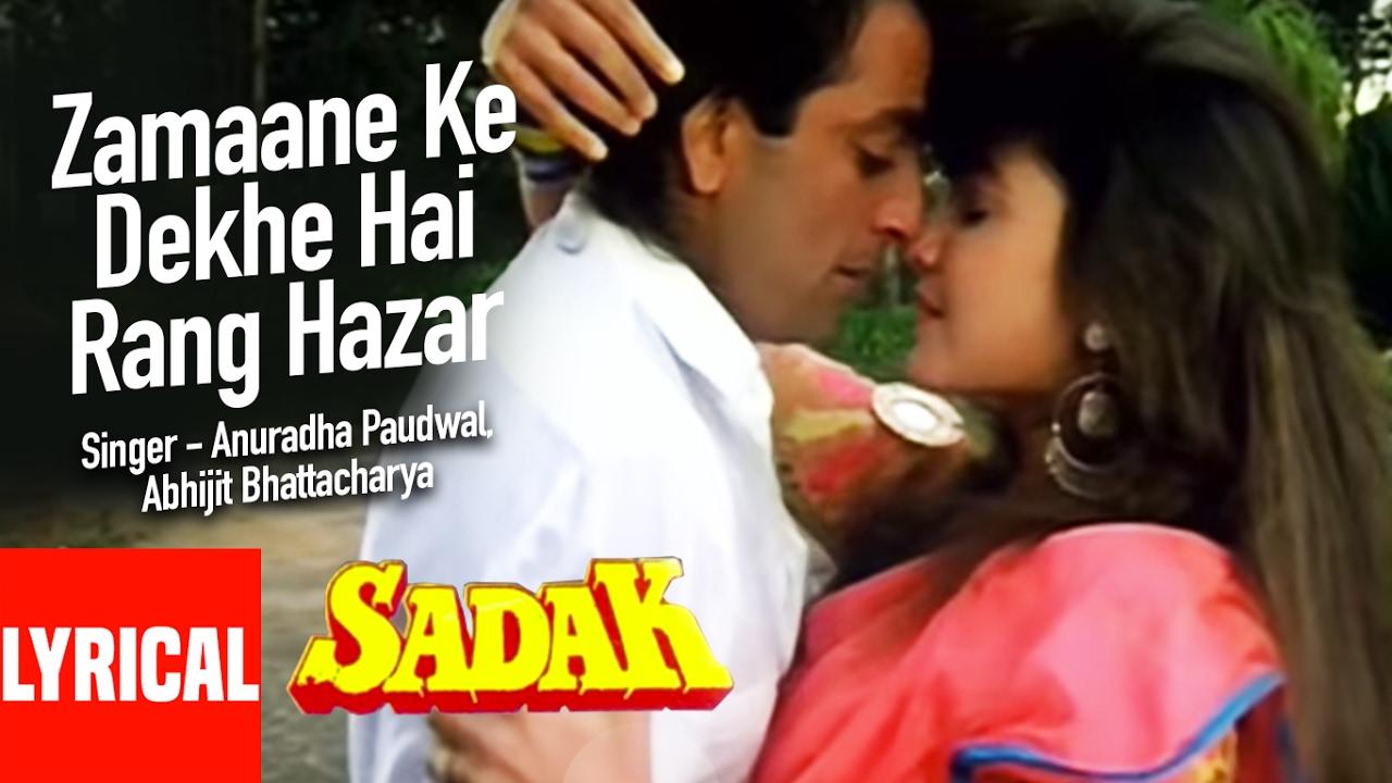 Zamaane Ke Dekhe Hai Rang Hazar Song Lyrics