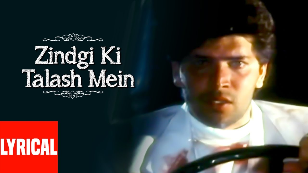 Zindagi Ki Talash Mein Song Lyrics