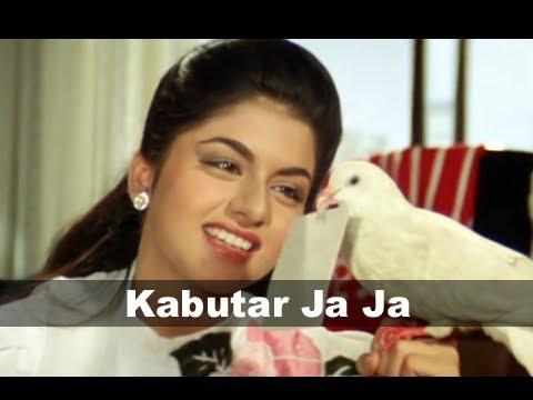 Kabutar Ja Ja Ja Song Lyrics