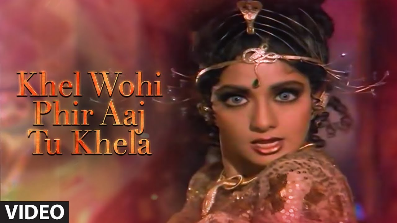 Khel Wohi Phir Aaj To Khela Song Lyrics