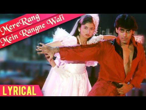 Mere Rang Mein Rangne Waali Song Lyrics