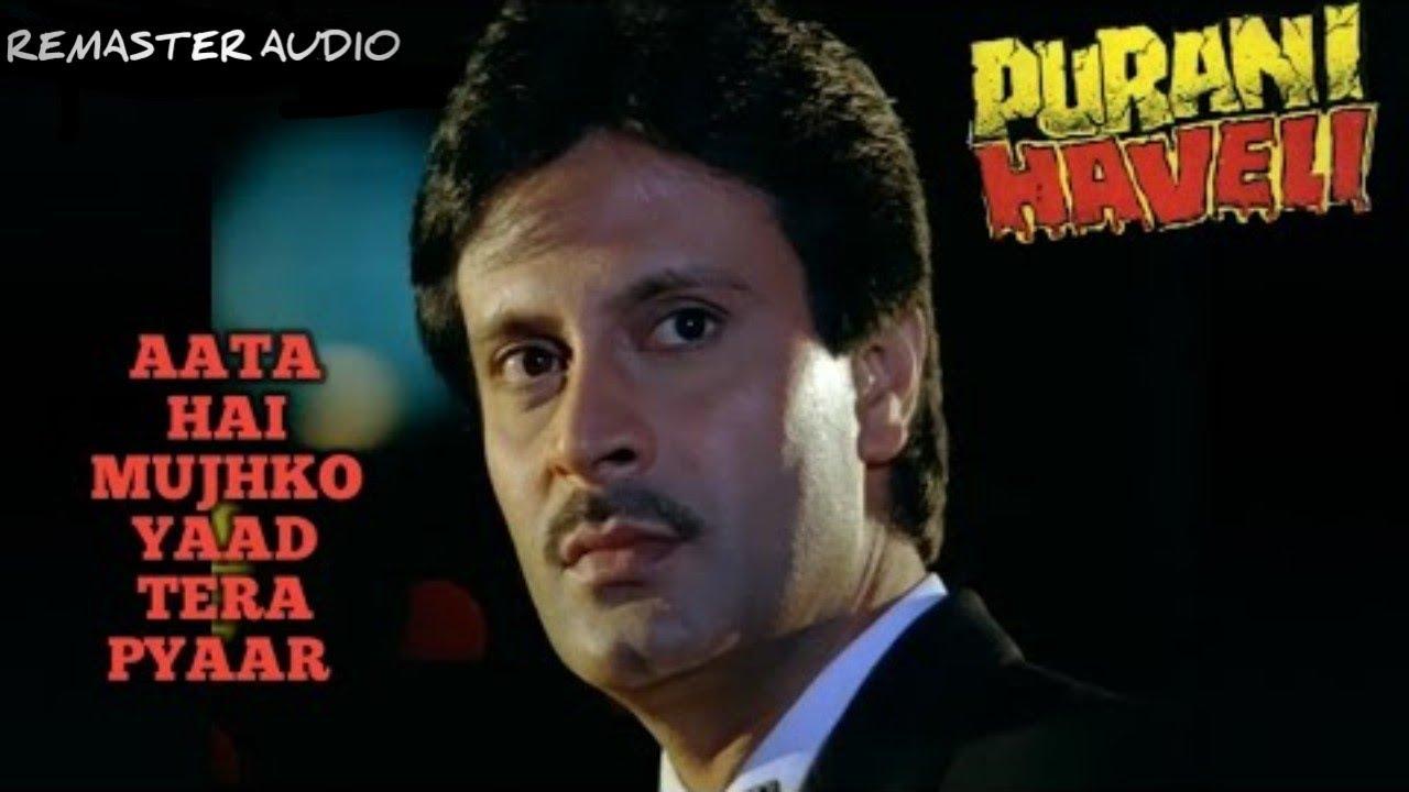 Aata Hai Mujhko Yaad Song lyrics