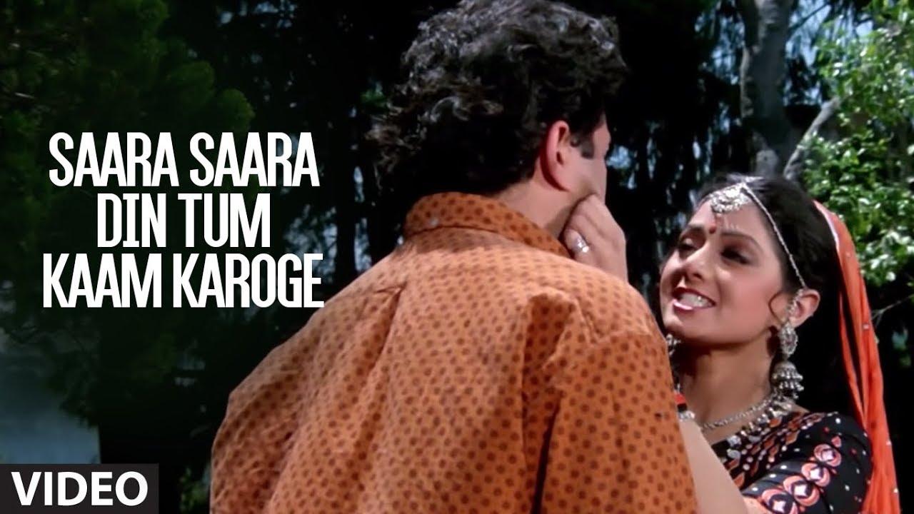 Pyaar Kab Karoge Song Lyrics