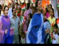 Aadha Sach Song Lyrics