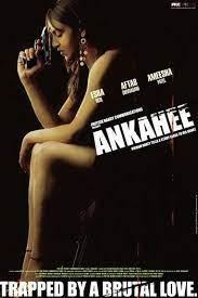Ankahee Title Song Lyrics