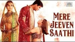 Diwani Mai Diwani Sajan Ki Diwani Song Lyrics