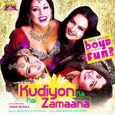 Kamrein Me Aaja Song Lyrics