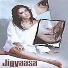Khatiya Toot Gayee Song Lyrics