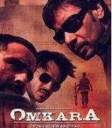 Omkara Song Lyrics