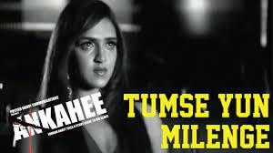 Tumse Yun Milenge Song Lyrics