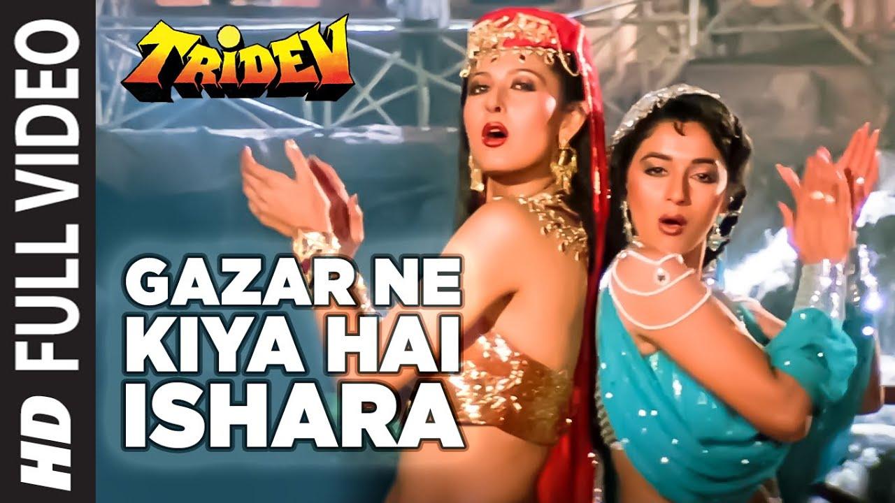 Gajar Ne Kiya Hai Ishara Song Lyrics