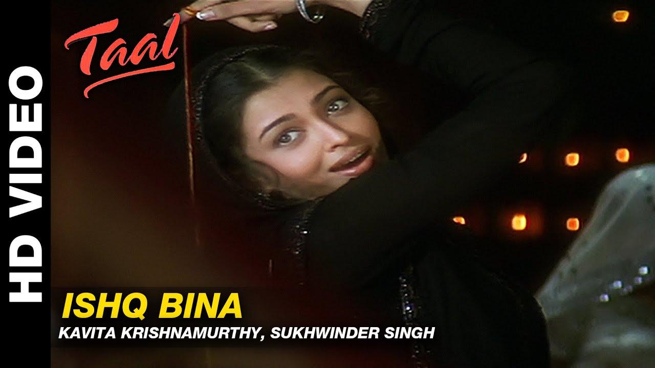Ishk Bina Ishk Bina Song Lyrics