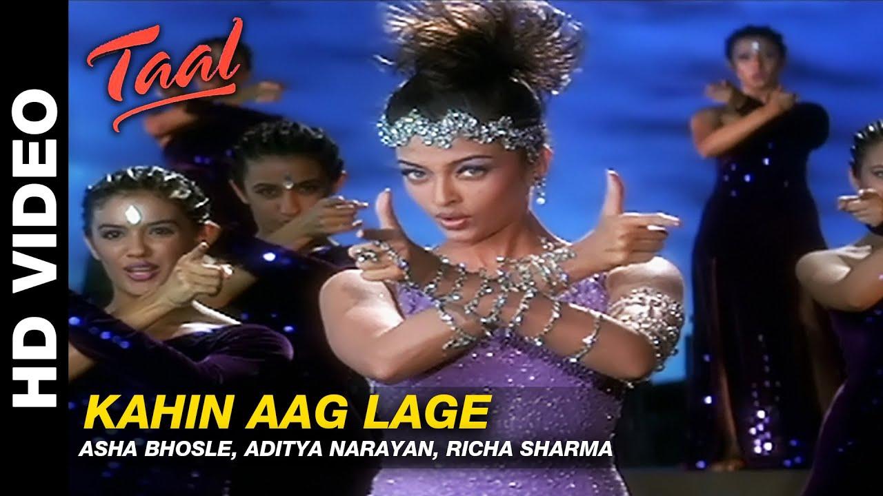 Kahi Aag Lage Lag Jave Song Lyrics