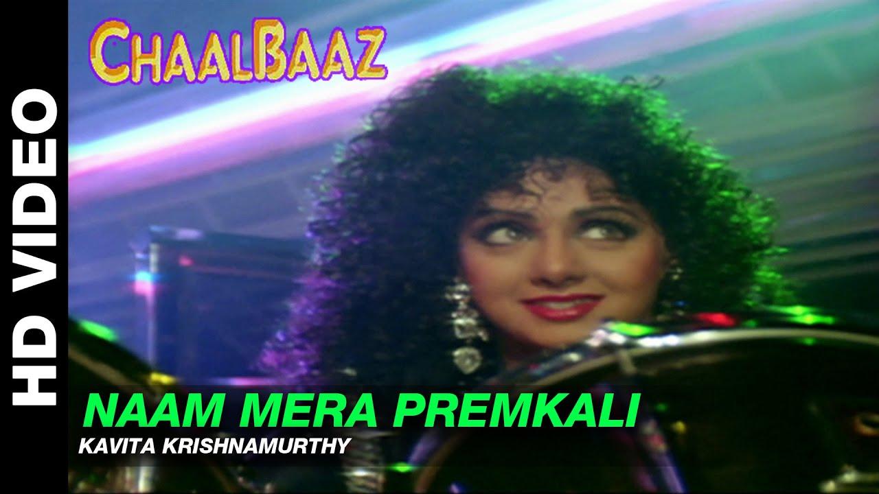 Naam Mera Prem Kali Song Lyrics
