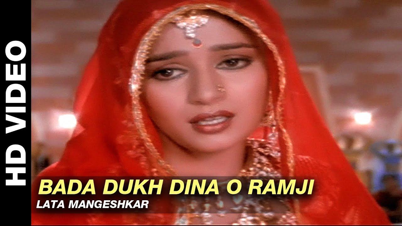 O Raam Ji Badaa Dukh Dinaa Song Lyrics