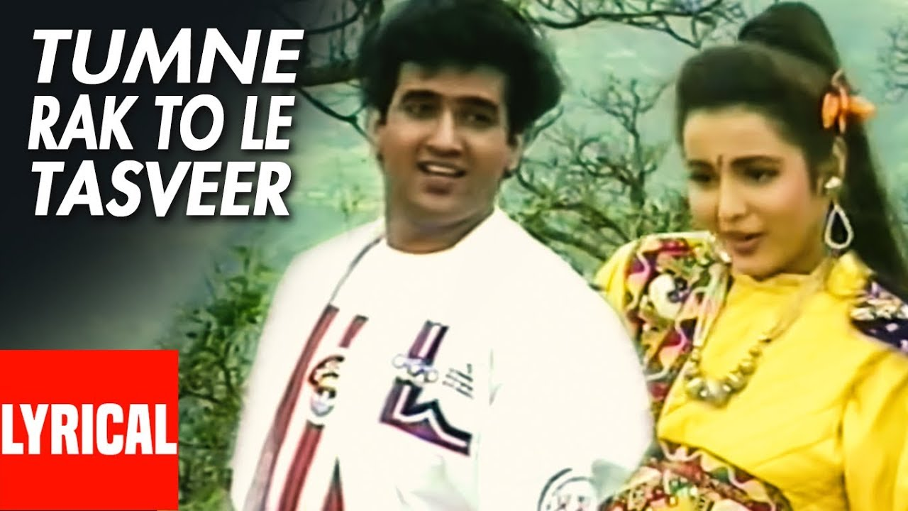 Tumne Rakh To Lee Tasveer Hamari Song Lyrics