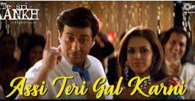 Assi Teri Gul Karni Song Lyrics