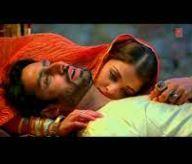 Bekha Diya Hamein Song Lyrics