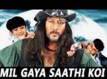 Mil Gaya Saathi Koi Apna Song Lyrics