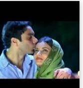 Sajan Ghar Aana Tha Song Lyrics