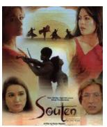 Souten - The Other Woman