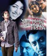 Yun Hota Toh Kya Hota Title Song Lyrics