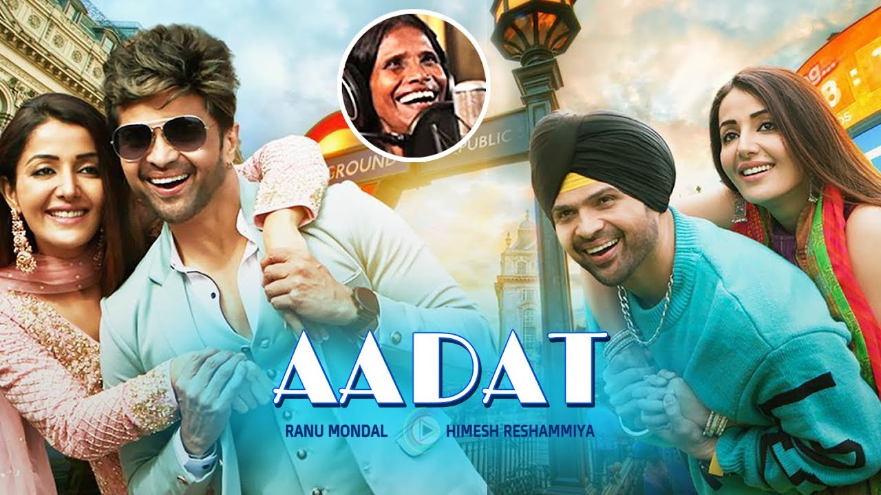Aadat Song Lyrics