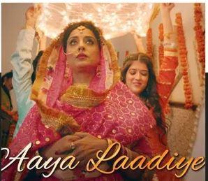 Aaya Ladiye Song Lyrics