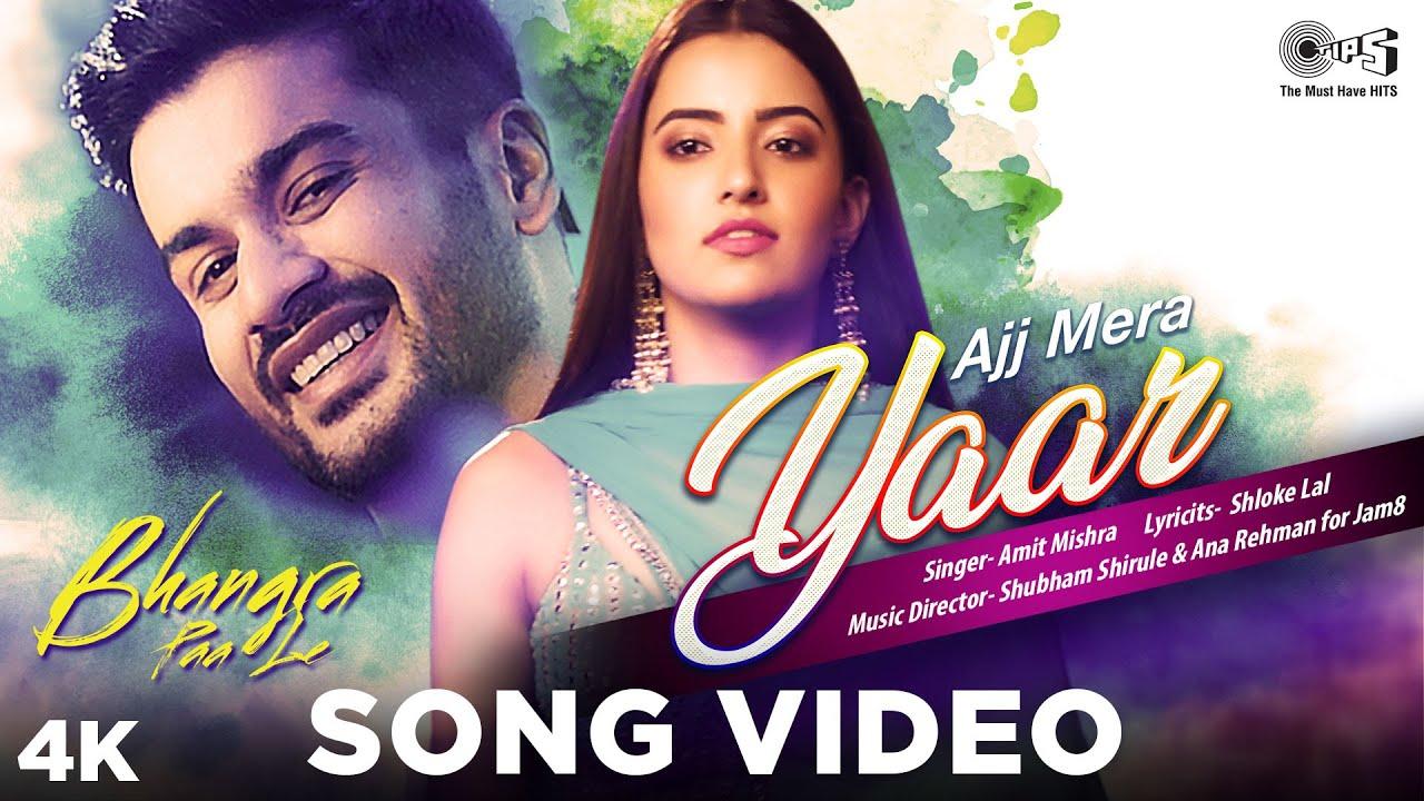 Ajj Mera Yaar Song Lyrics