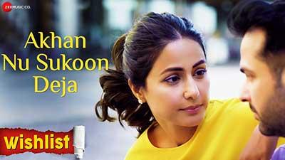 Akhan Nu Sukoon Deja Song Lyrics