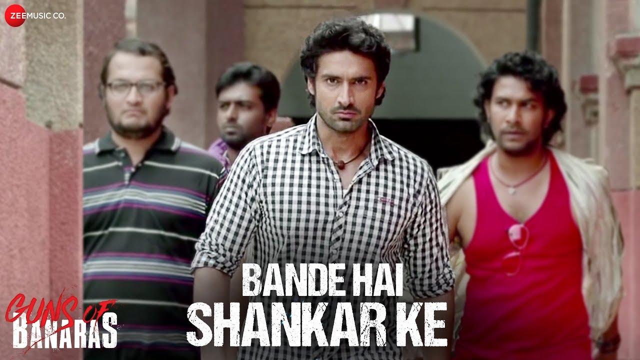 Bande Hai Shankar Ke Song Lyrics