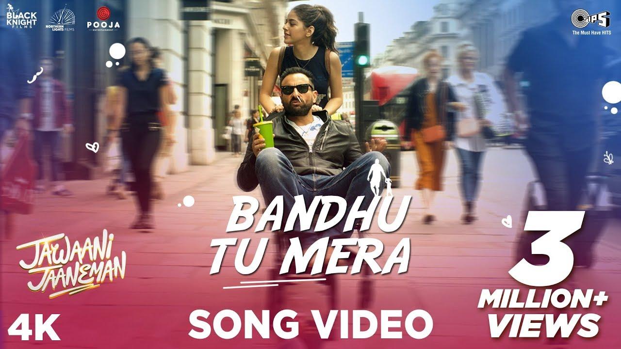 Bandhu Tu Mera Song Lyrics