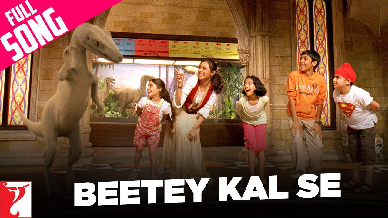 Beetey Kal Se Song Lyrics