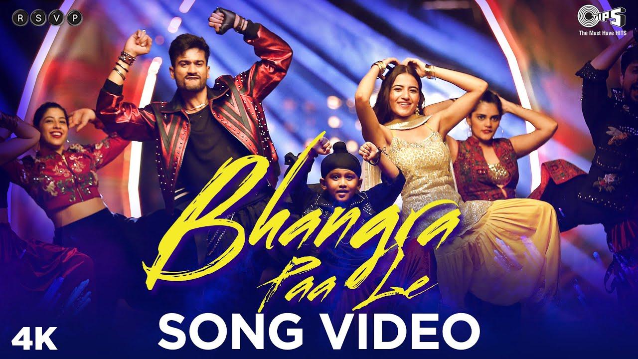 Bhangra Paa Le Song Lyrics