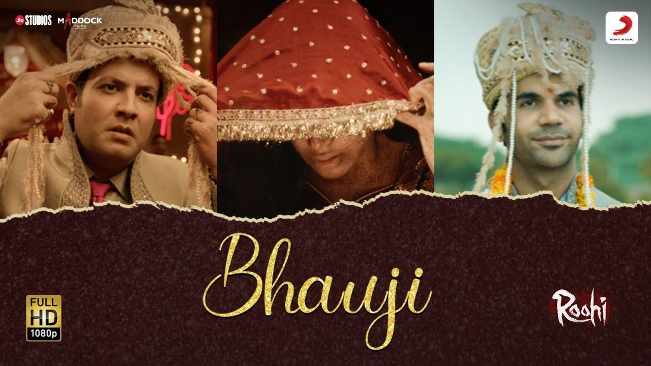 Bhauji Song Lyrics