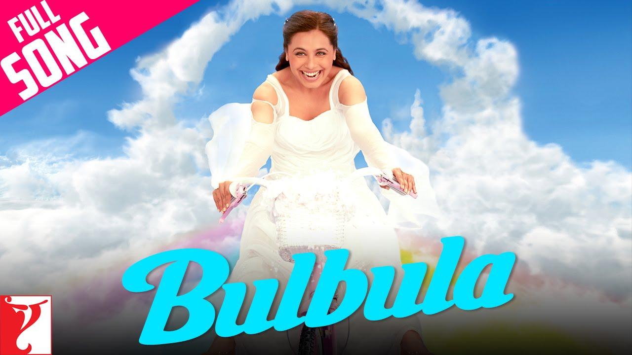 Bulbula Song Lyrics