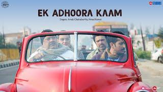 Ek Adhoora Kaam Song Lyrics