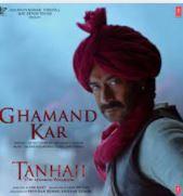 Ghamand Kar Song Lyrics