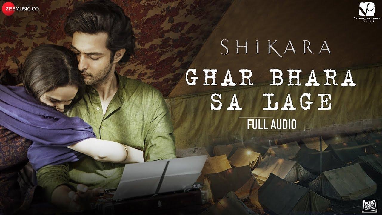 Ghar Bhara Sa Lage Song Lyrics