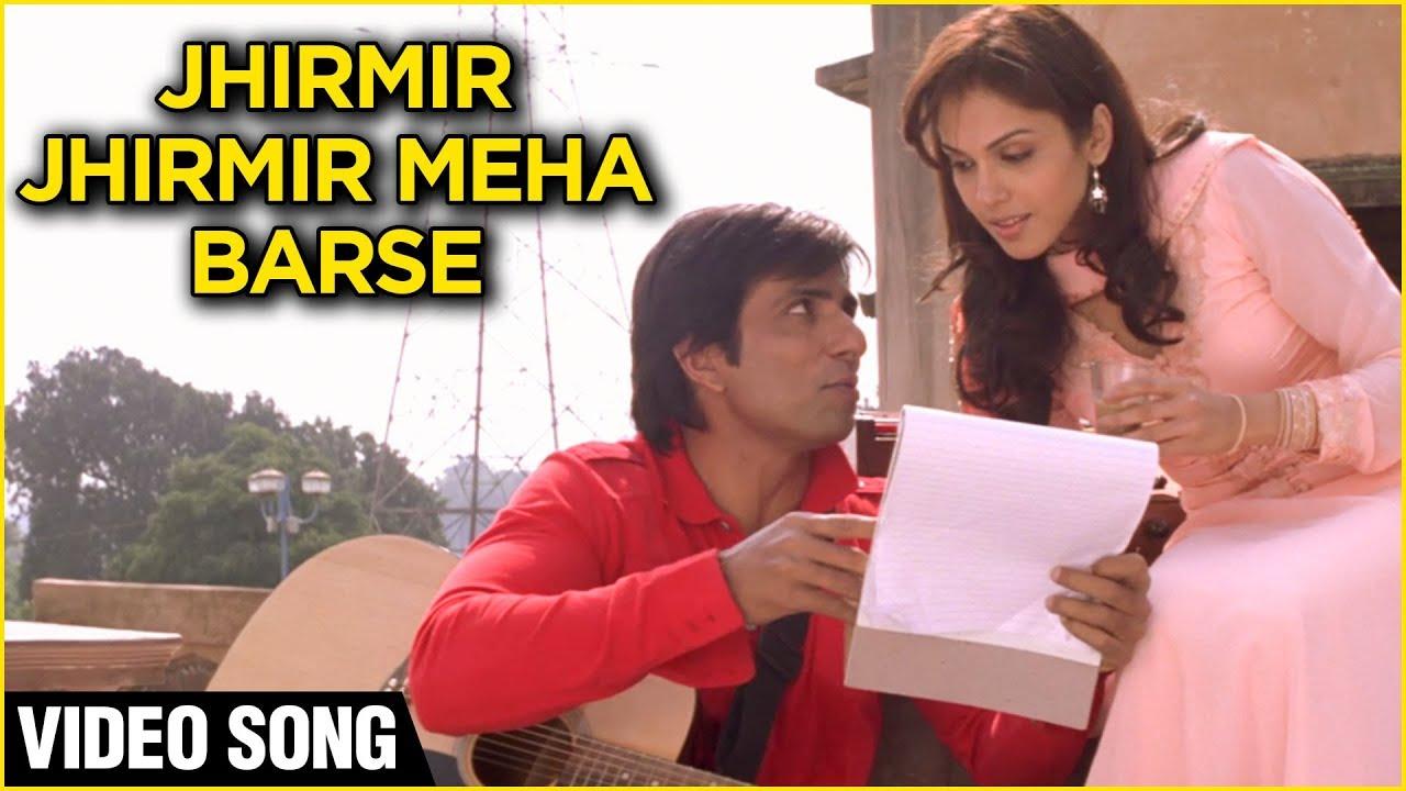 Jhirmir Jhirmir Meha Barse Song Lyrics