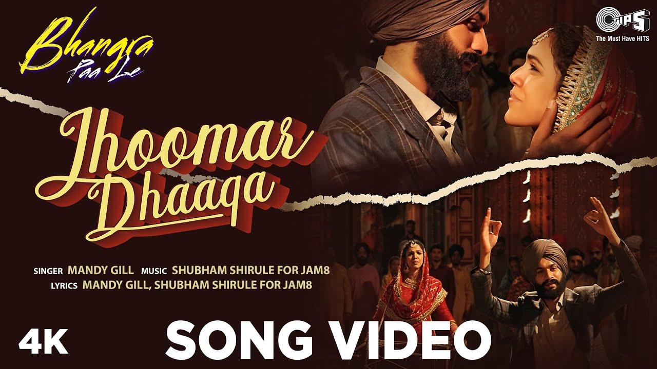 Jhoomar Dhaaga Song Lyrics