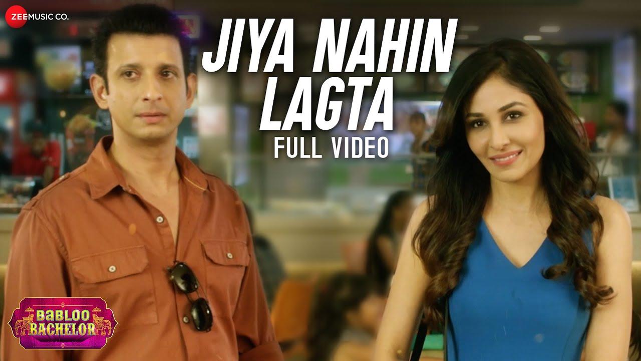 Jiya Nahin Lagta Song Lyrics