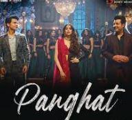 Panghat Song Lyrics