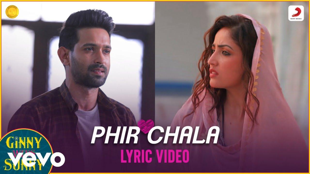 Phir Chala Song Lyrics