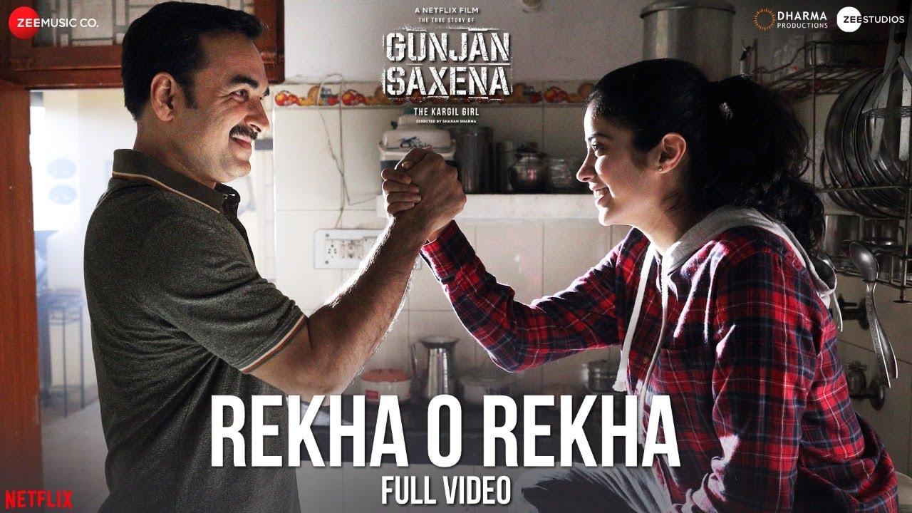 Rekha O Rekha Song Lyrics