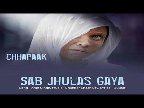 Sab Jhulas Gaya Song Lyrics