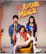 Sab Kushal Mangal Title Track Song Lyrics