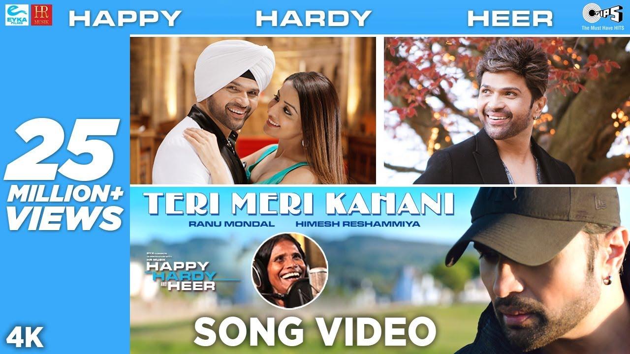 Teri Meri Kahani Song Lyrics