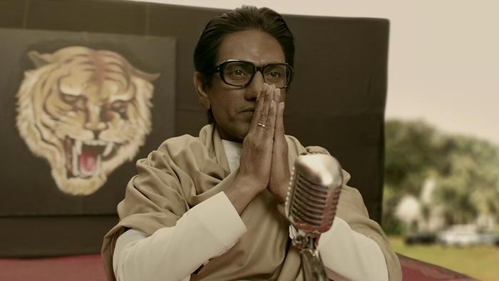 Aaple Saheb Thackeray Song Lyrics